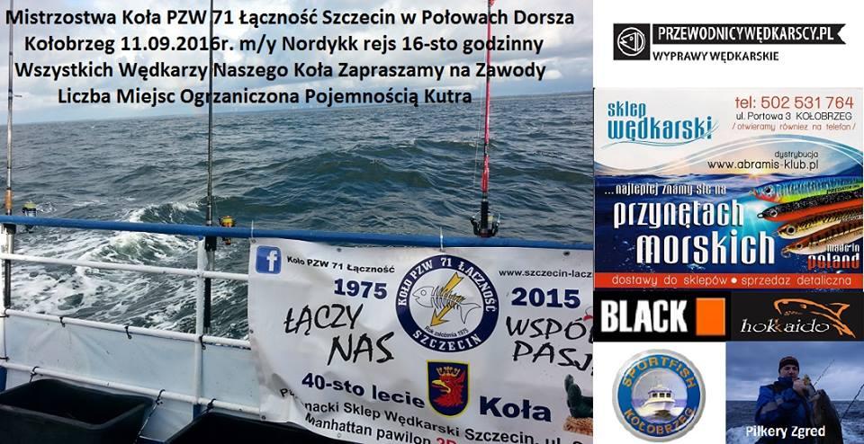 Łączność Szczecin - Zawody Gruntowe