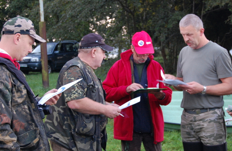 Kontakt Okręg PZW w Koszalinie
