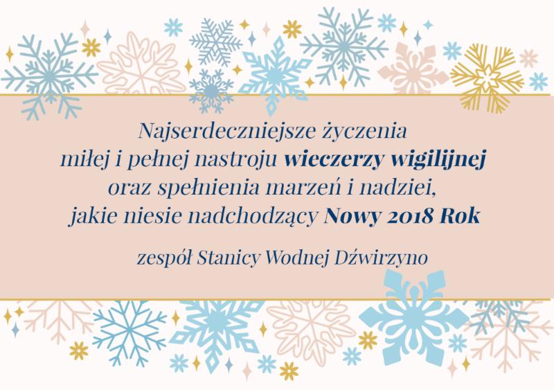 Wesołych świąt oraz Szczęśliwego Nowego 2018 Roku